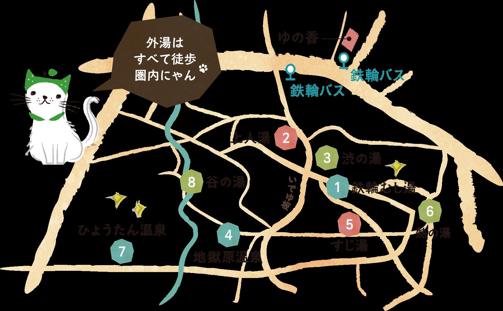 鉄輪温泉 外湯案内マップ
