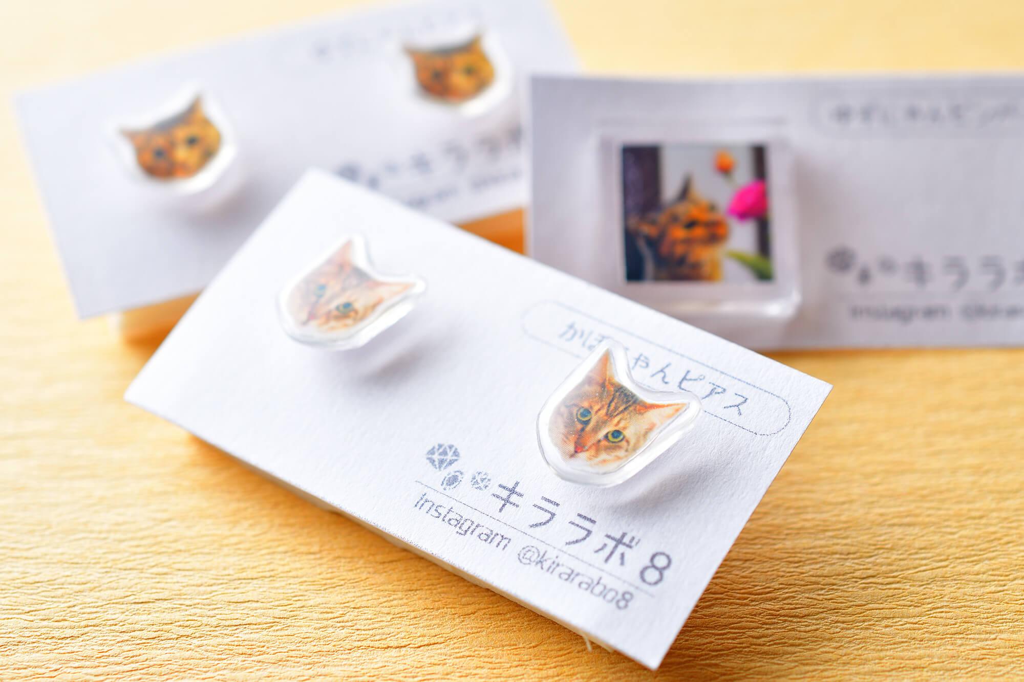 ゆの香オリジナル ピアス&ピンバッジ