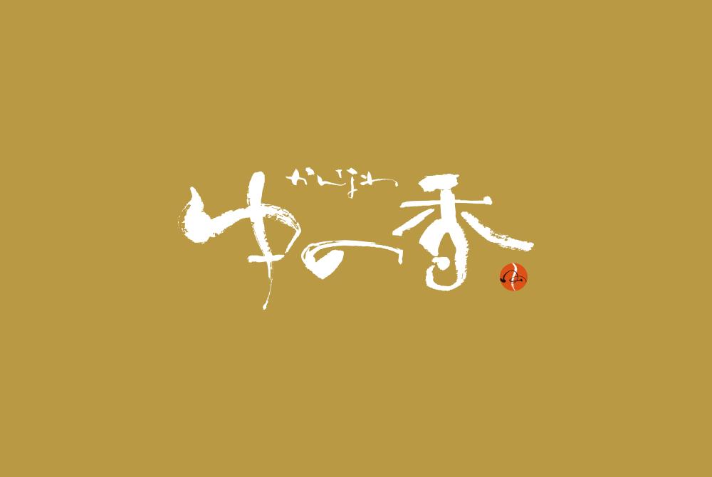 親子ワークショップ☆ハッピーキーホルダー&リボン