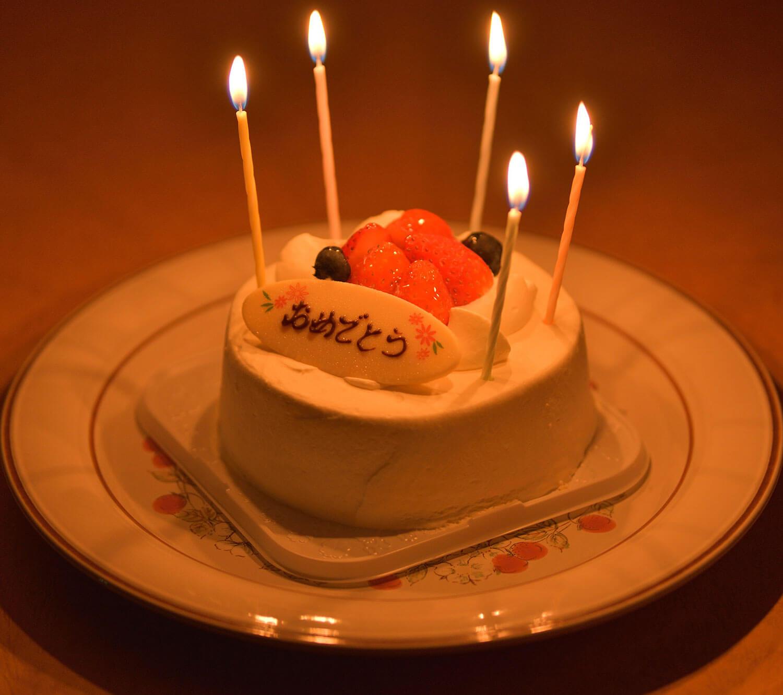 ケーキ付 記念日プラン
